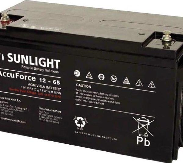 sun_light_accuforce_12_65